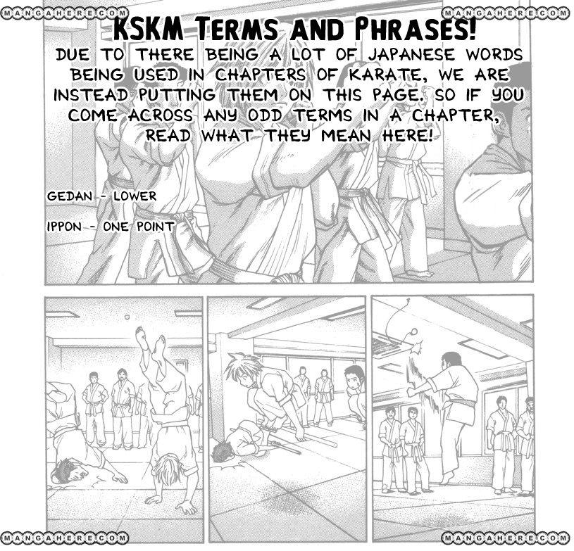Karate Shoukoushi Kohinata Minoru 153 Page 1