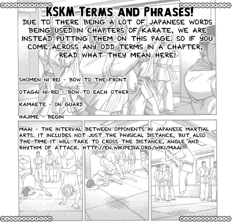 Karate Shoukoushi Kohinata Minoru 155 Page 1