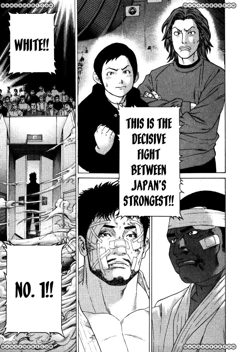 Karate Shoukoushi Kohinata Minoru 155 Page 4