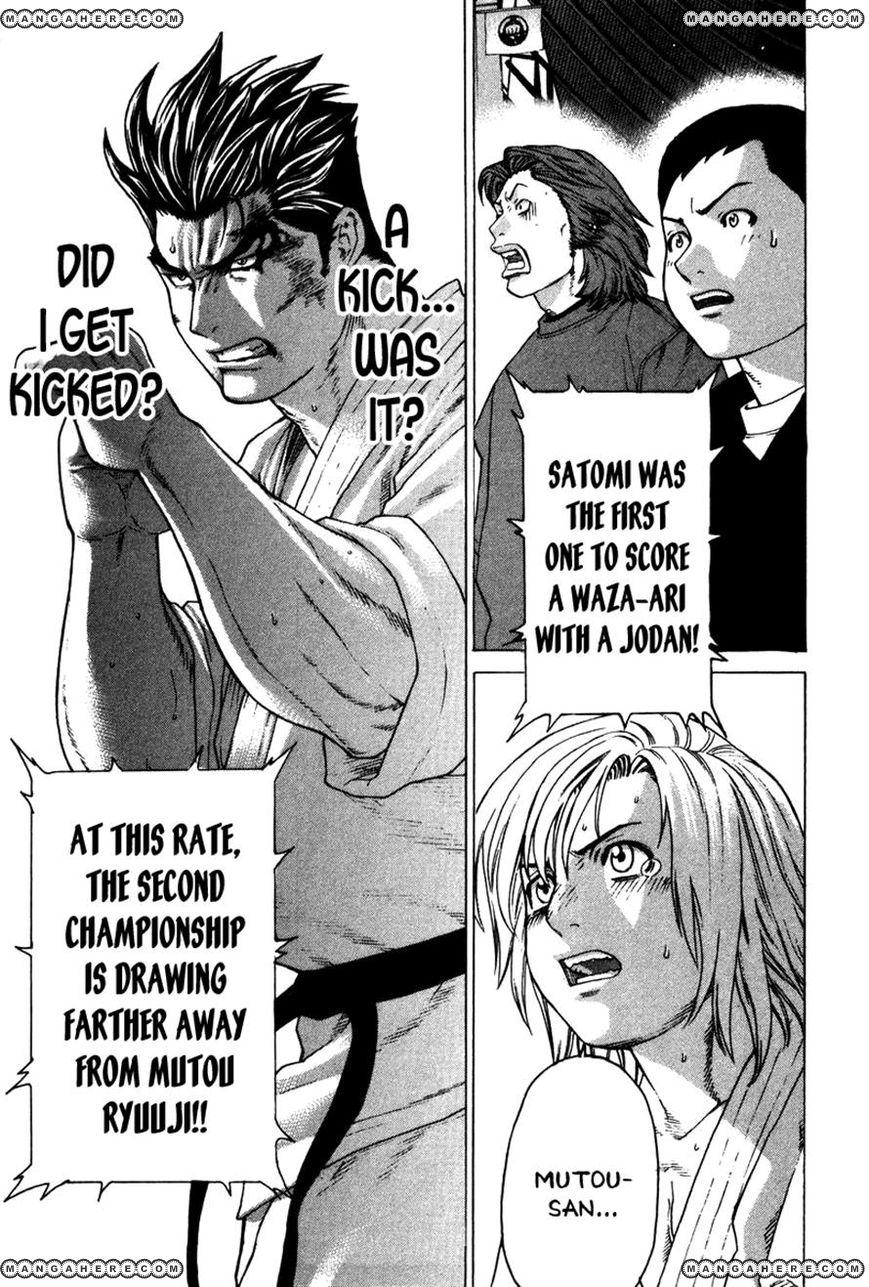 Karate Shoukoushi Kohinata Minoru 157 Page 1