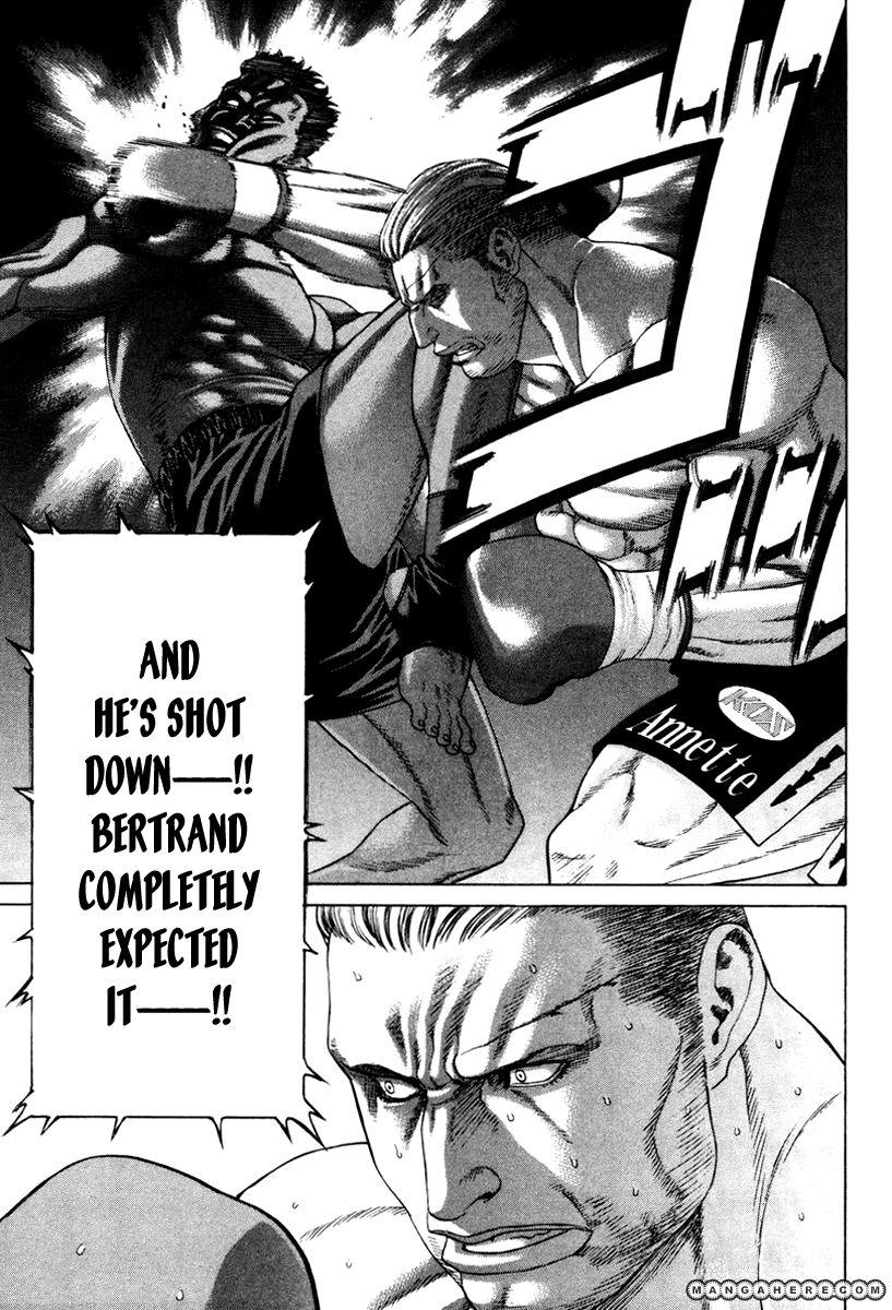 Karate Shoukoushi Kohinata Minoru 164 Page 3
