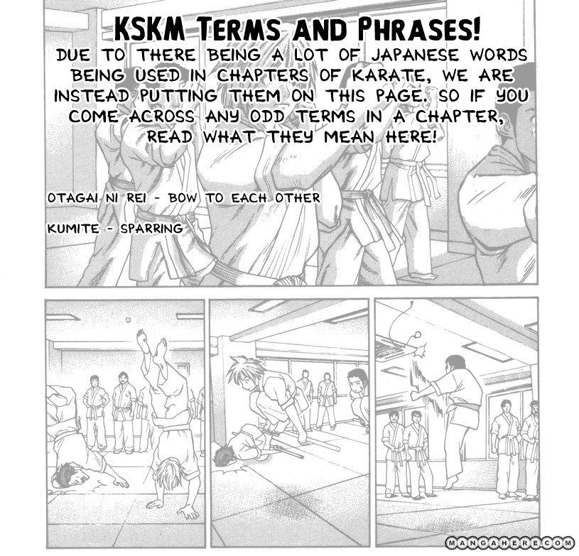 Karate Shoukoushi Kohinata Minoru 166 Page 1