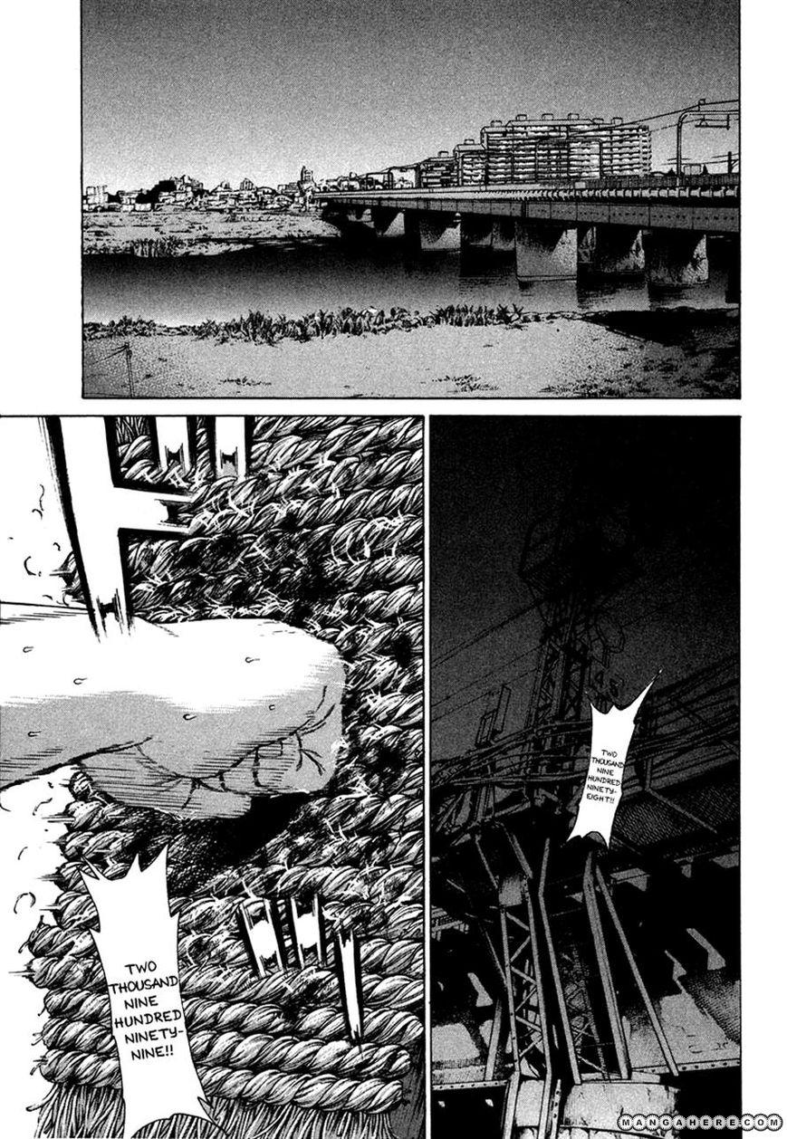 Karate Shoukoushi Kohinata Minoru 175 Page 3