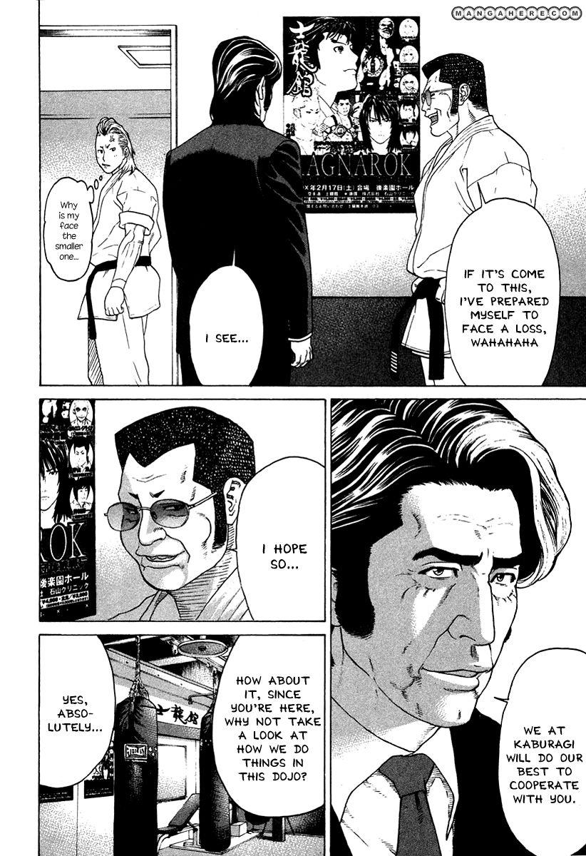 Karate Shoukoushi Kohinata Minoru 176 Page 3