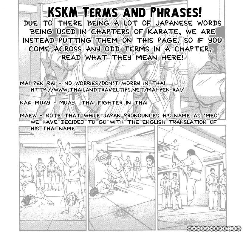 Karate Shoukoushi Kohinata Minoru 178 Page 1