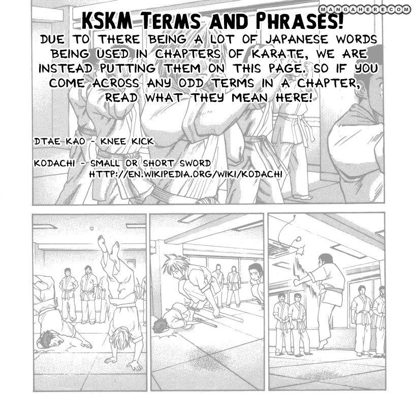 Karate Shoukoushi Kohinata Minoru 183 Page 1