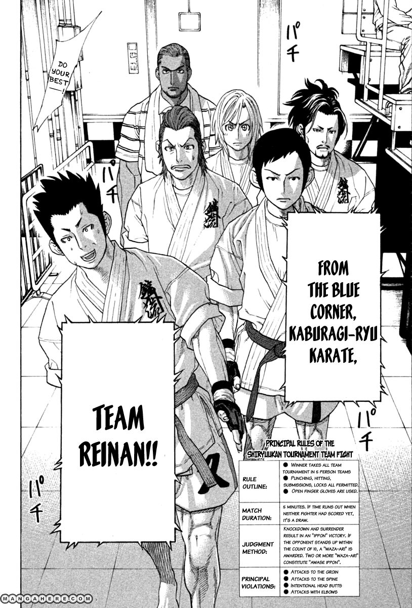 Karate Shoukoushi Kohinata Minoru 185 Page 2