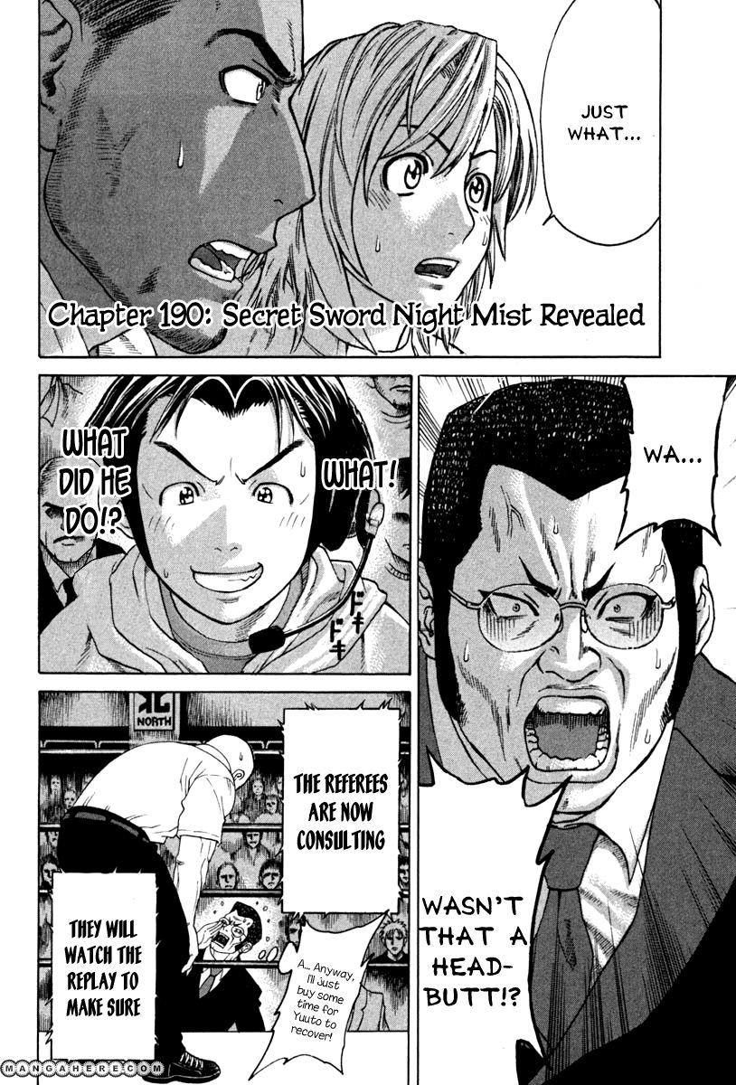 Karate Shoukoushi Kohinata Minoru 190 Page 2