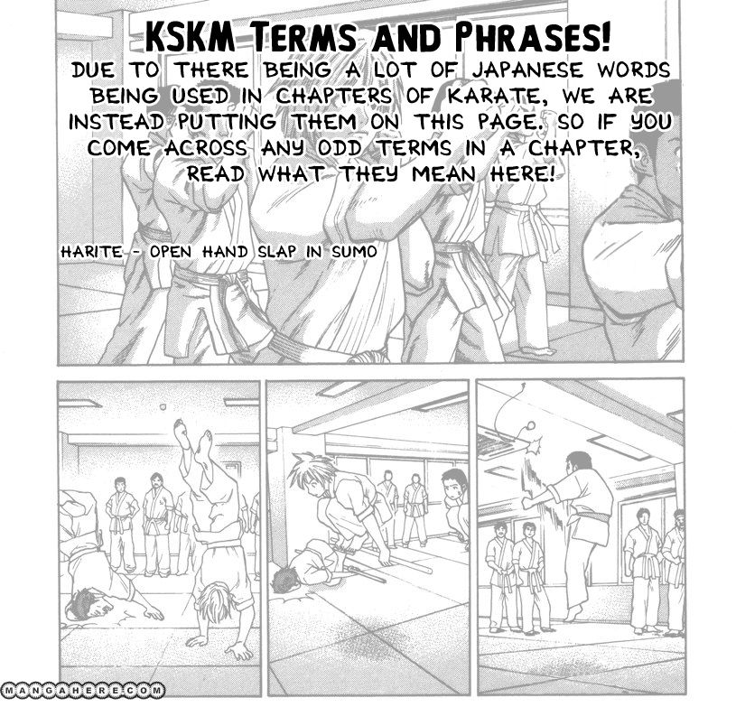 Karate Shoukoushi Kohinata Minoru 195 Page 3