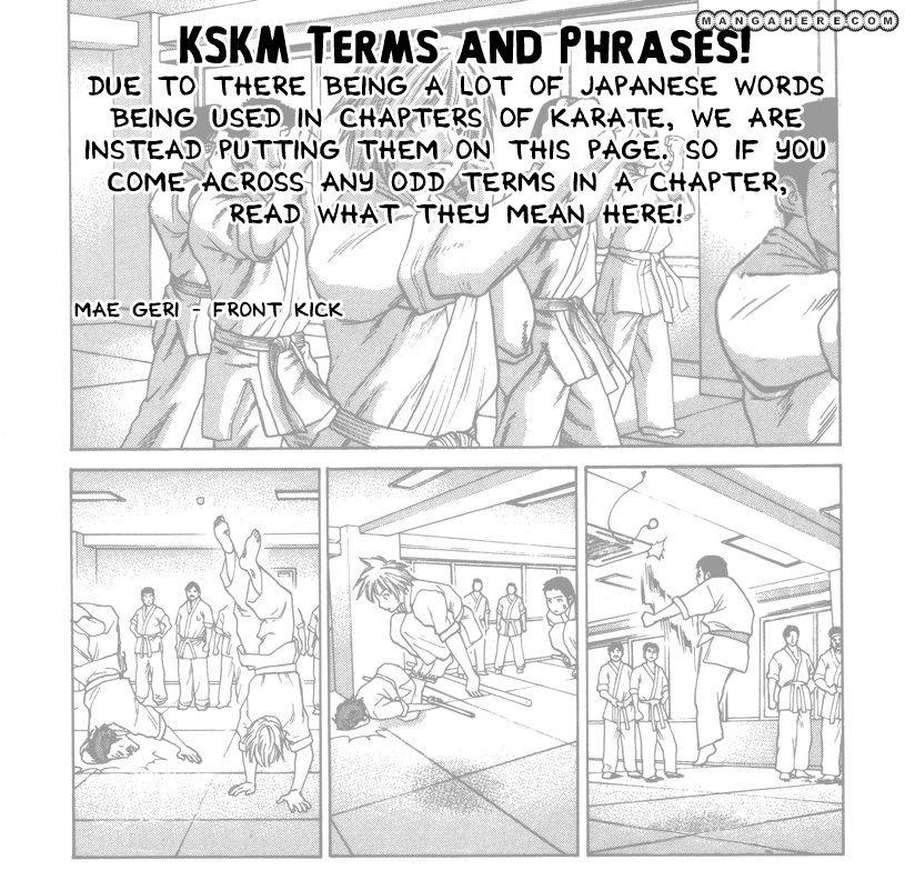Karate Shoukoushi Kohinata Minoru 196 Page 1
