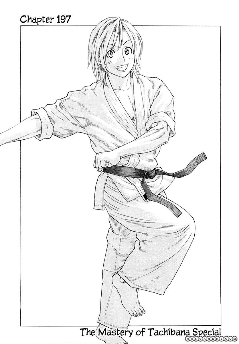 Karate Shoukoushi Kohinata Minoru 197 Page 1