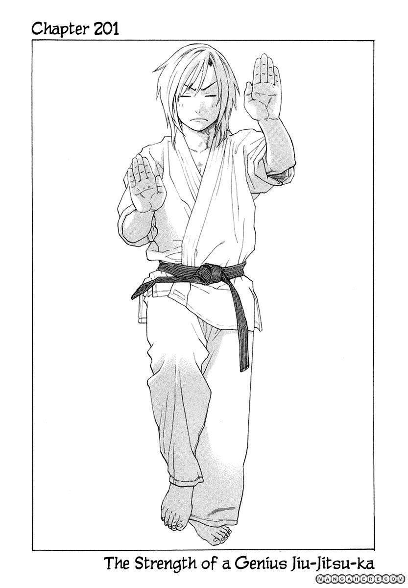 Karate Shoukoushi Kohinata Minoru 201 Page 1