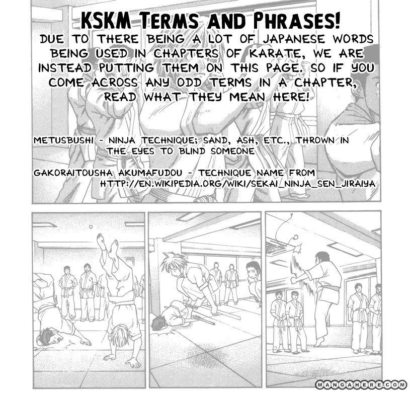 Karate Shoukoushi Kohinata Minoru 203 Page 1