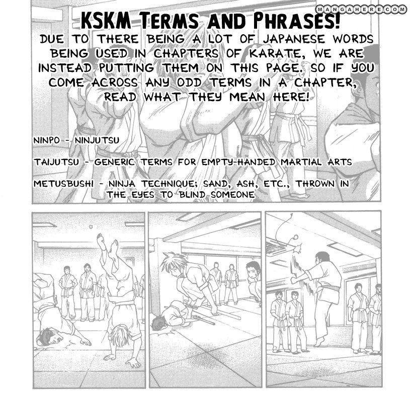 Karate Shoukoushi Kohinata Minoru 204 Page 1