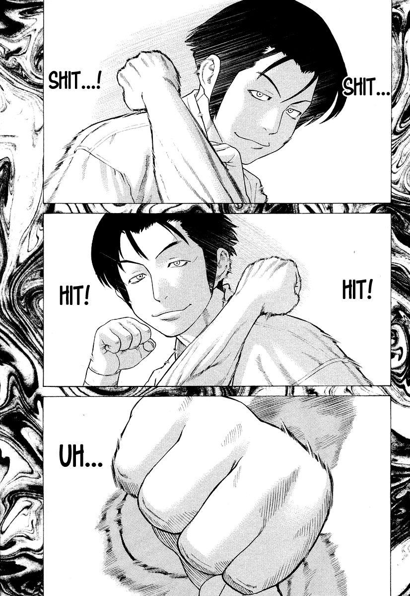 Karate Shoukoushi Kohinata Minoru 209 Page 1