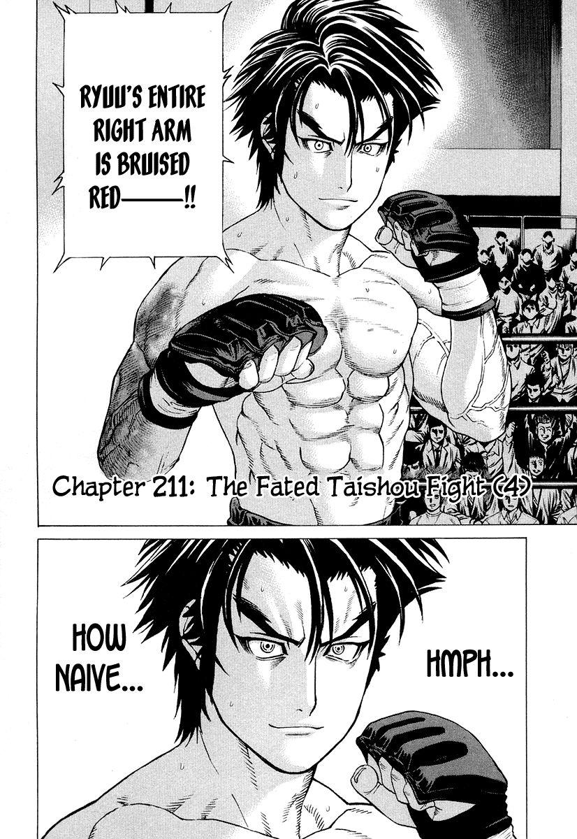 Karate Shoukoushi Kohinata Minoru 211 Page 2