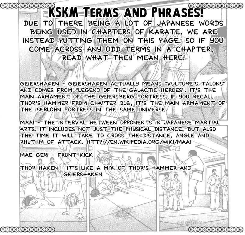 Karate Shoukoushi Kohinata Minoru 220 Page 2