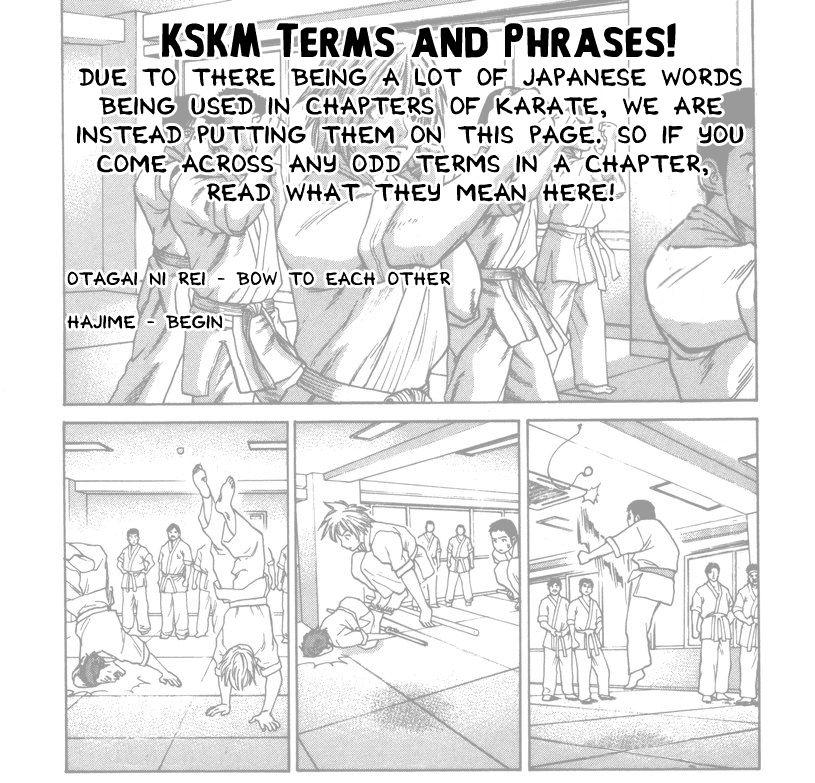 Karate Shoukoushi Kohinata Minoru 229 Page 1