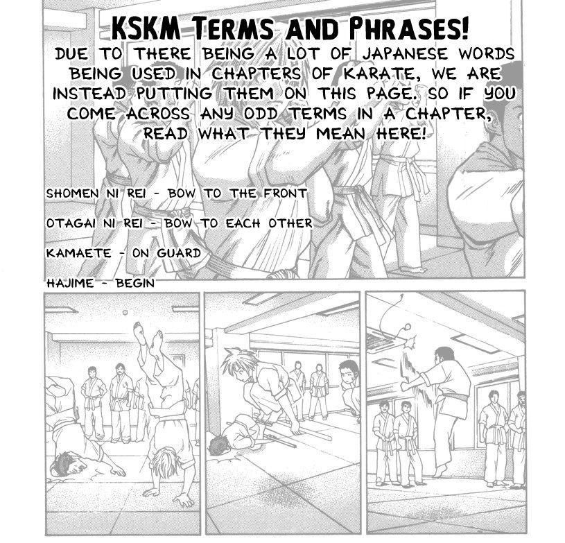 Karate Shoukoushi Kohinata Minoru 230 Page 1