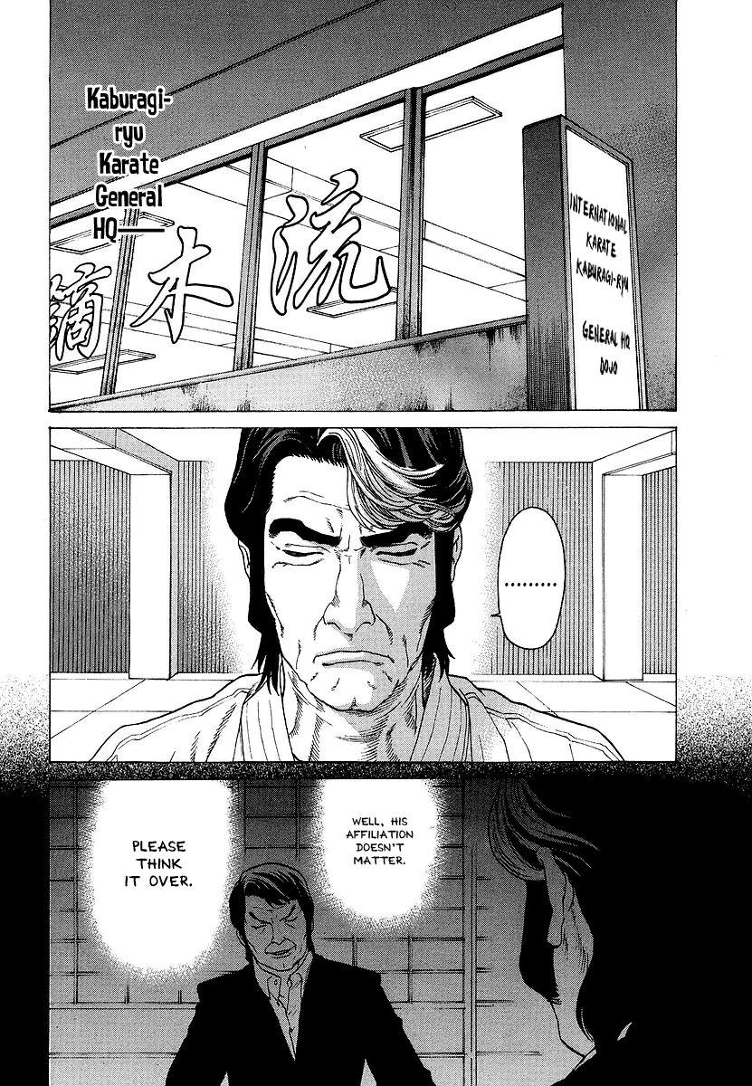 Karate Shoukoushi Kohinata Minoru 241 Page 2