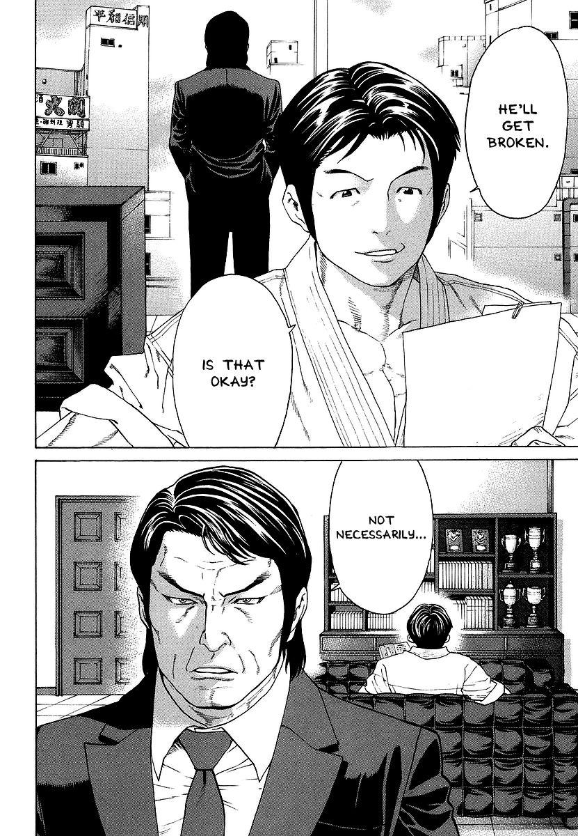 Karate Shoukoushi Kohinata Minoru 245 Page 2