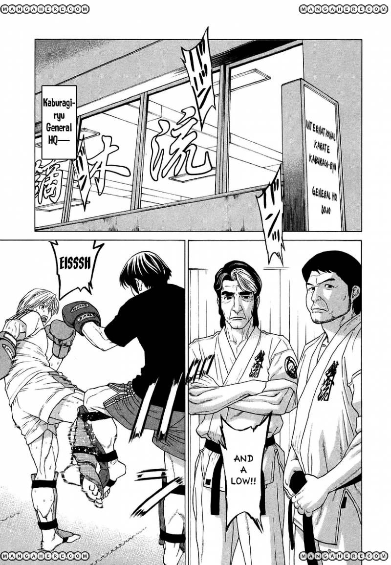 Karate Shoukoushi Kohinata Minoru 248 Page 1