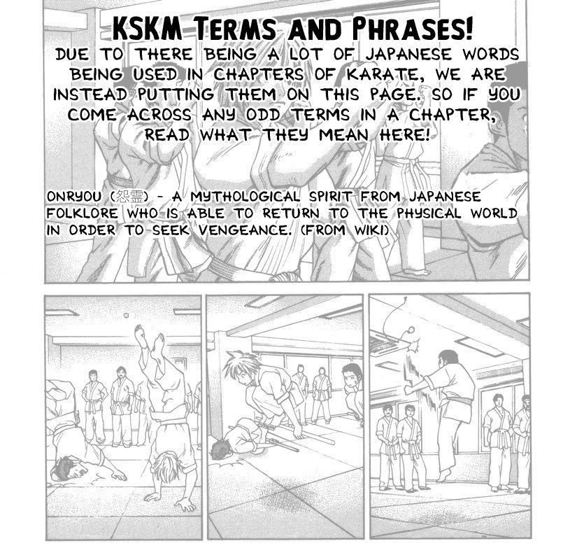 Karate Shoukoushi Kohinata Minoru 250 Page 1