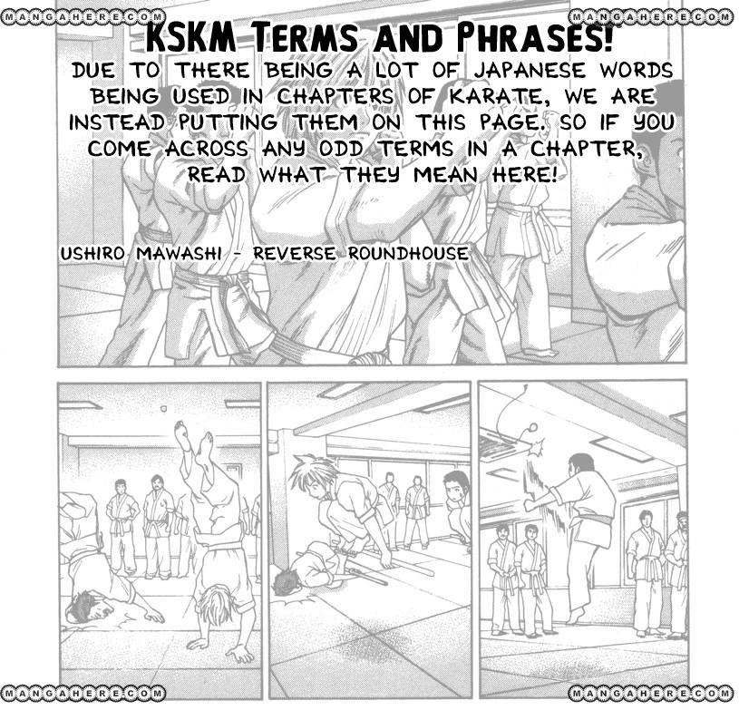 Karate Shoukoushi Kohinata Minoru 256 Page 1