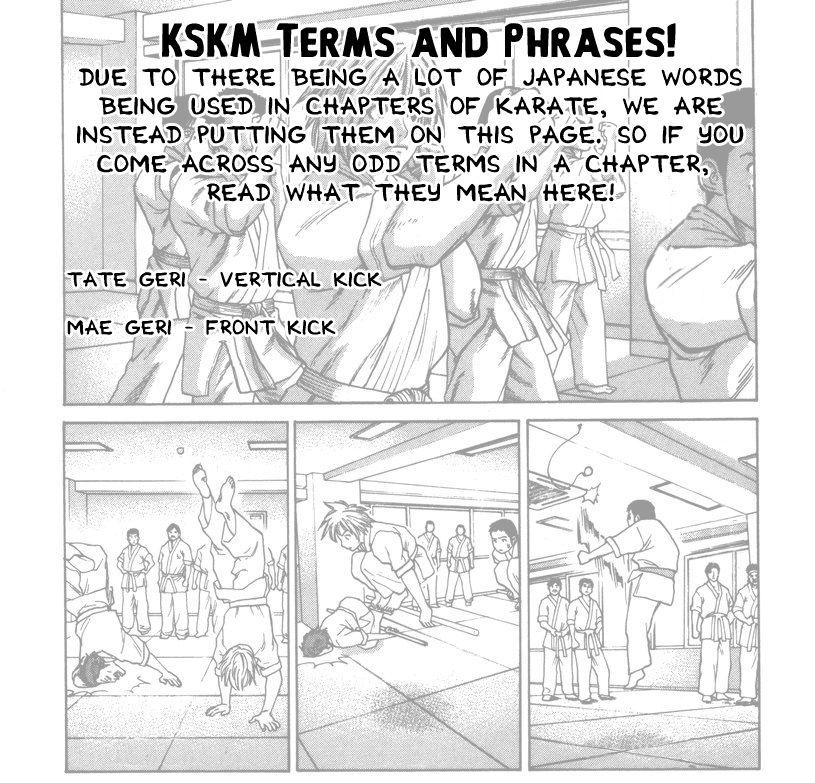 Karate Shoukoushi Kohinata Minoru 257 Page 1