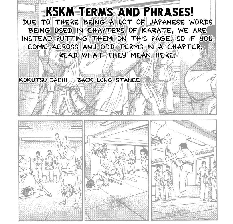 Karate Shoukoushi Kohinata Minoru 272 Page 1