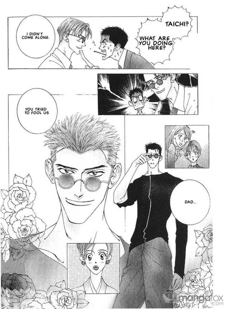 Furimuku Dake de Anata Tsumi na Otoko 5 Page 2