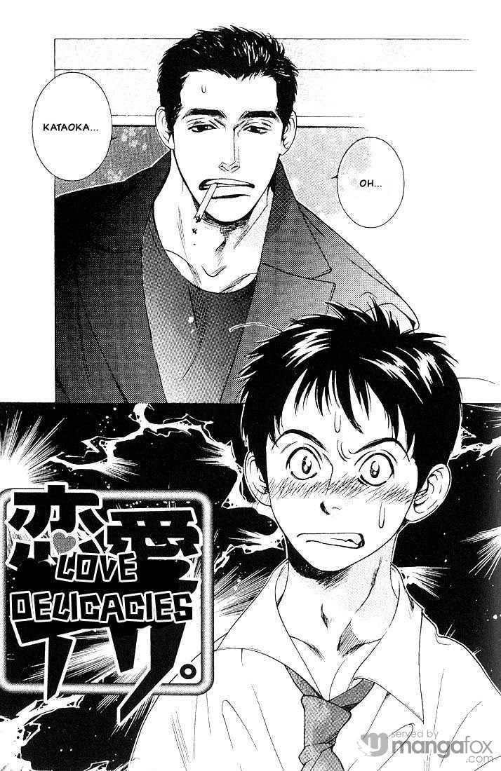 Furimuku Dake de Anata Tsumi na Otoko 6 Page 1