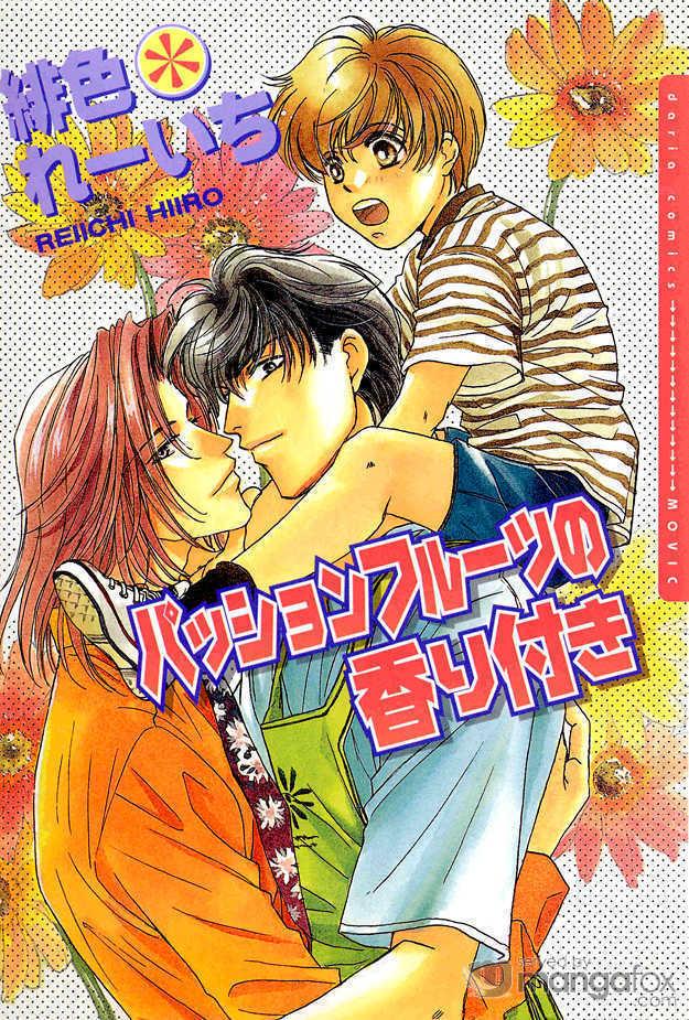 Passion Fruit no Kaori Tsuki 2.2 Page 1