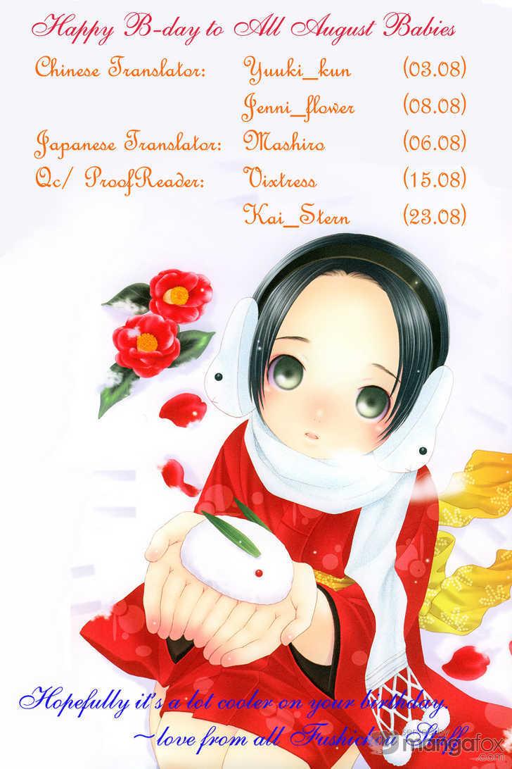 Passion Fruit no Kaori Tsuki 2 Page 1