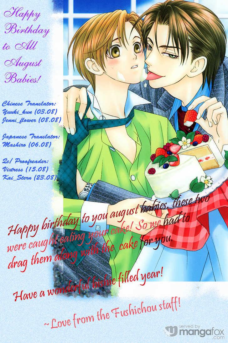 Passion Fruit no Kaori Tsuki 2 Page 2