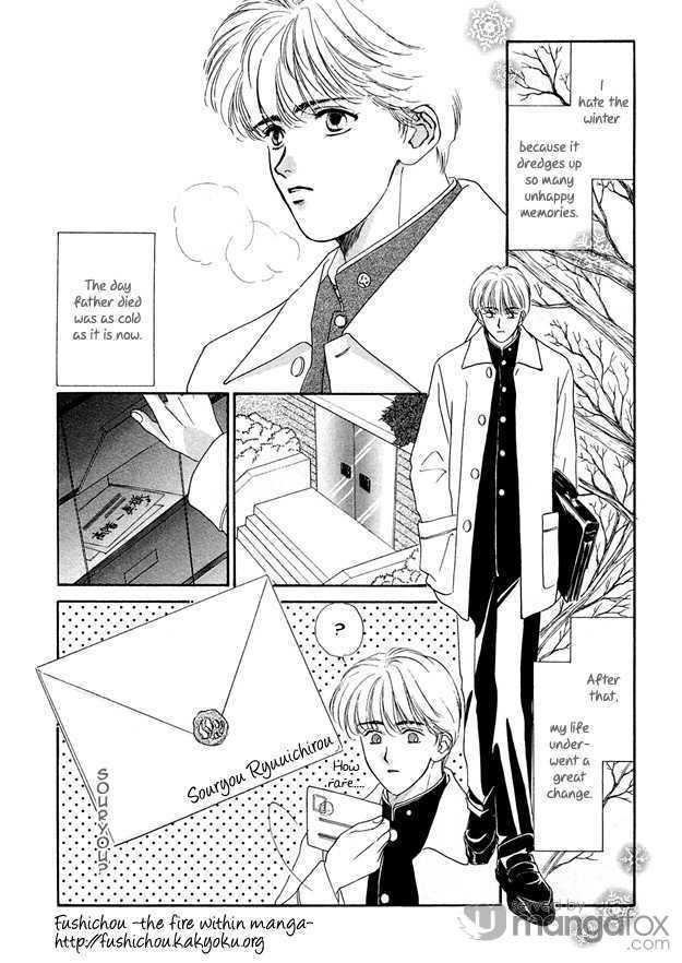 Prisoner (OUMI) 3.1 Page 3