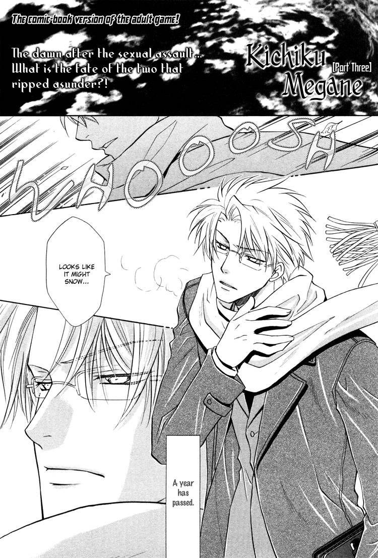 Kichiku Megane 3 Page 1