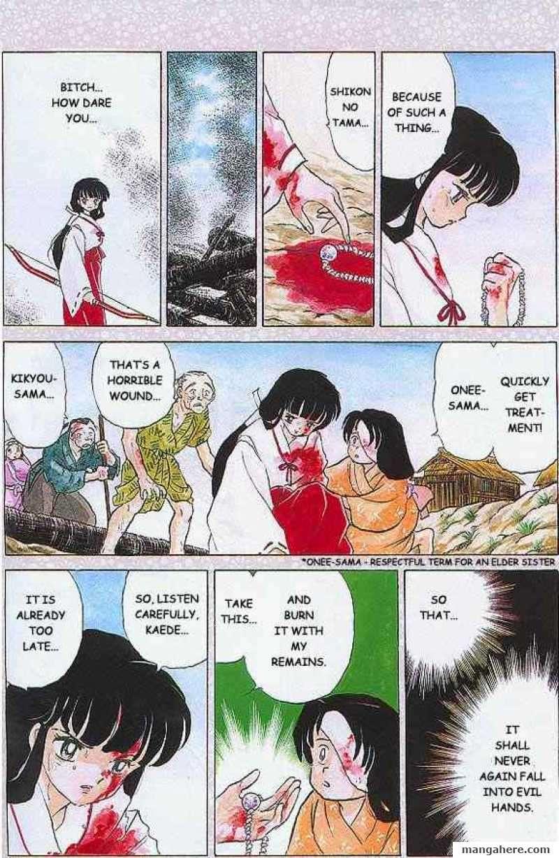 InuYasha 1 Page 4