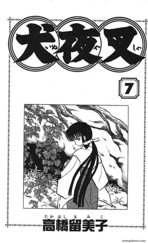 InuYasha 59 Page 1
