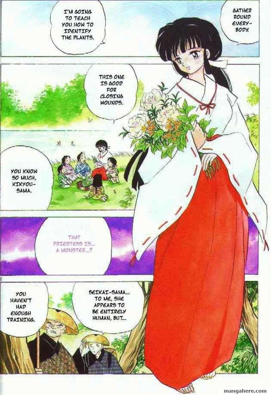 InuYasha 73 Page 2