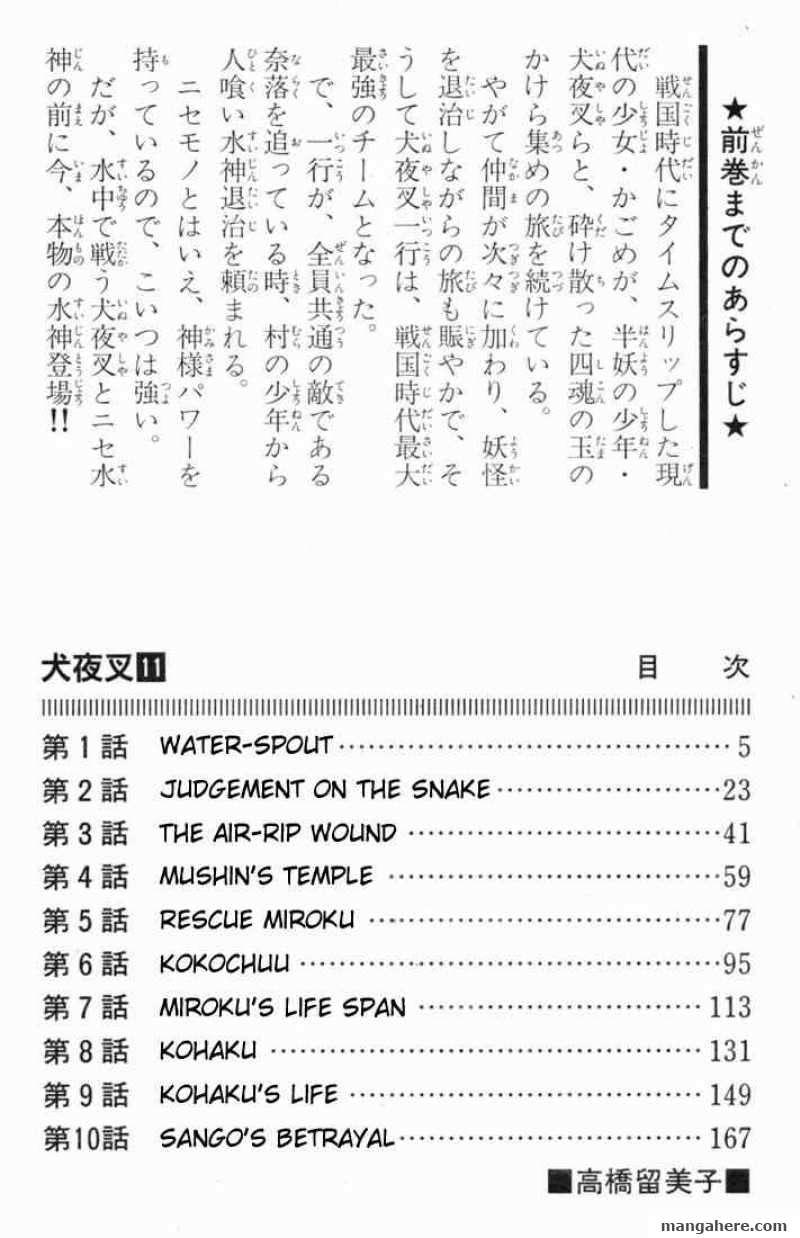 InuYasha 99 Page 2