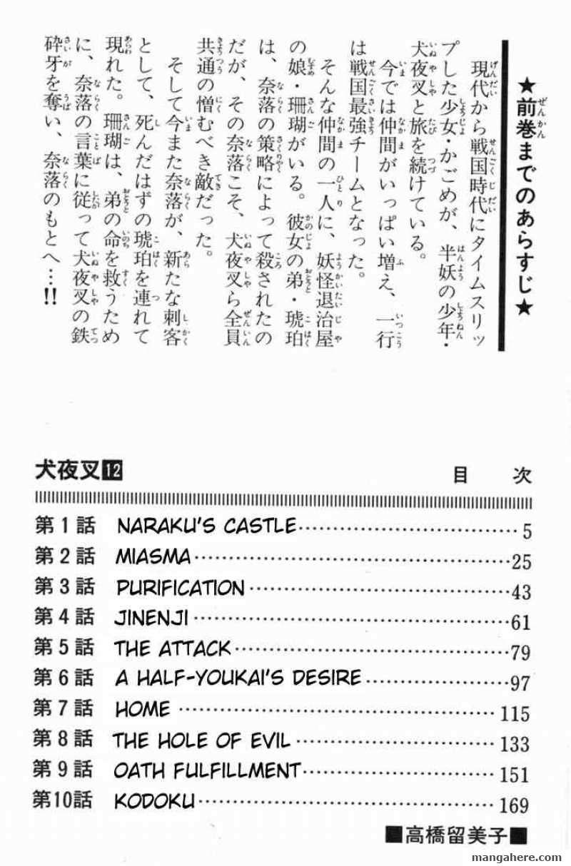 InuYasha 109 Page 2