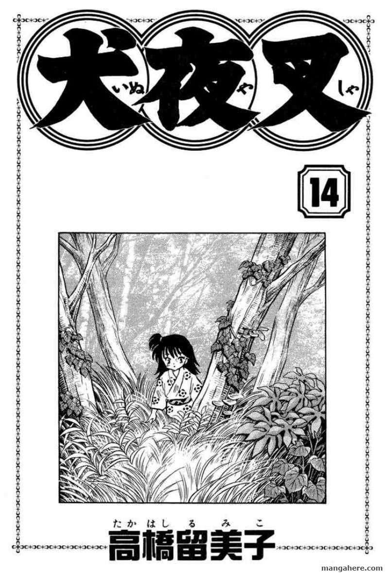 InuYasha 129 Page 1