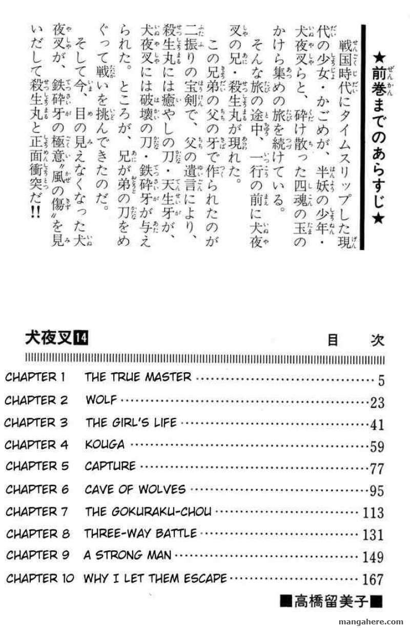 InuYasha 129 Page 2