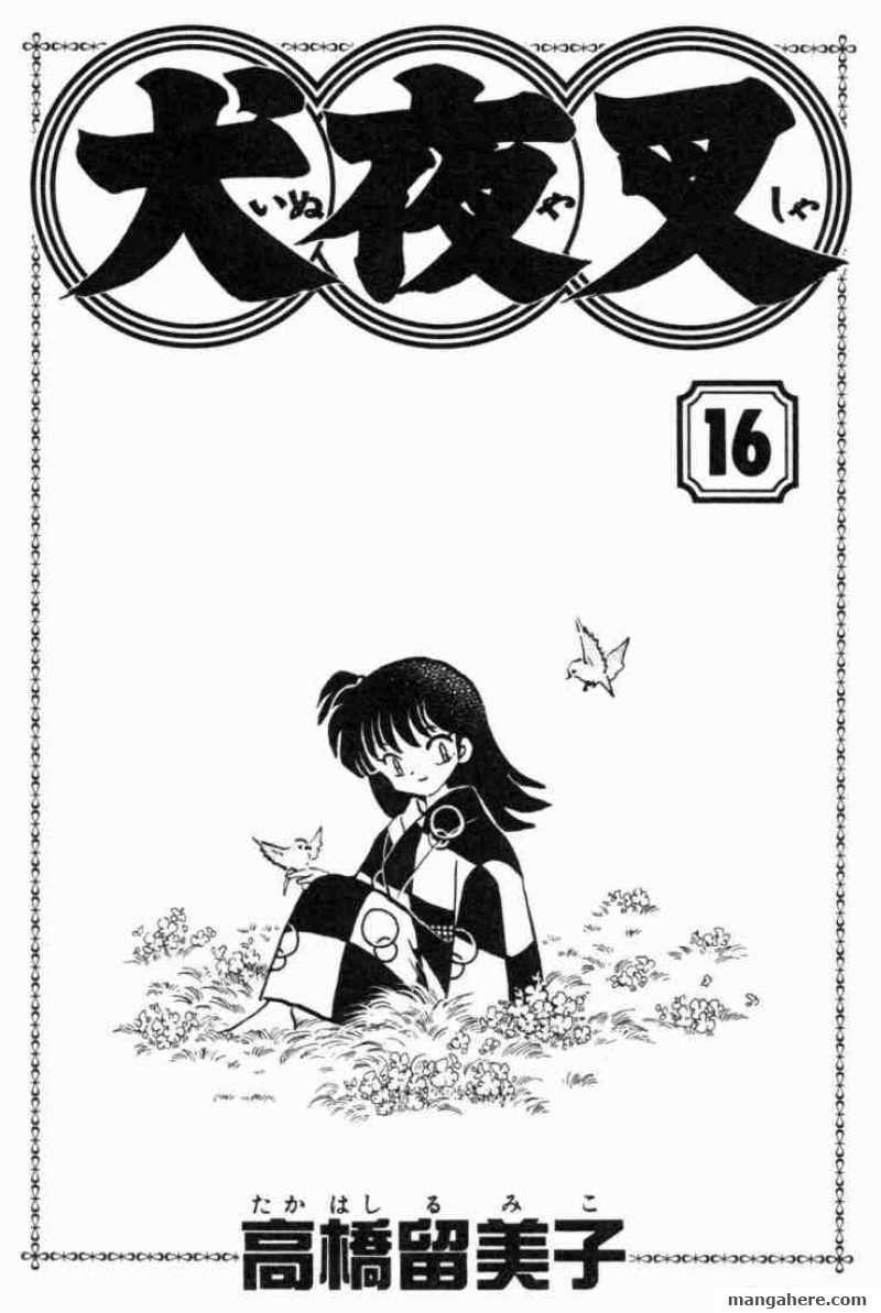 InuYasha 149 Page 1