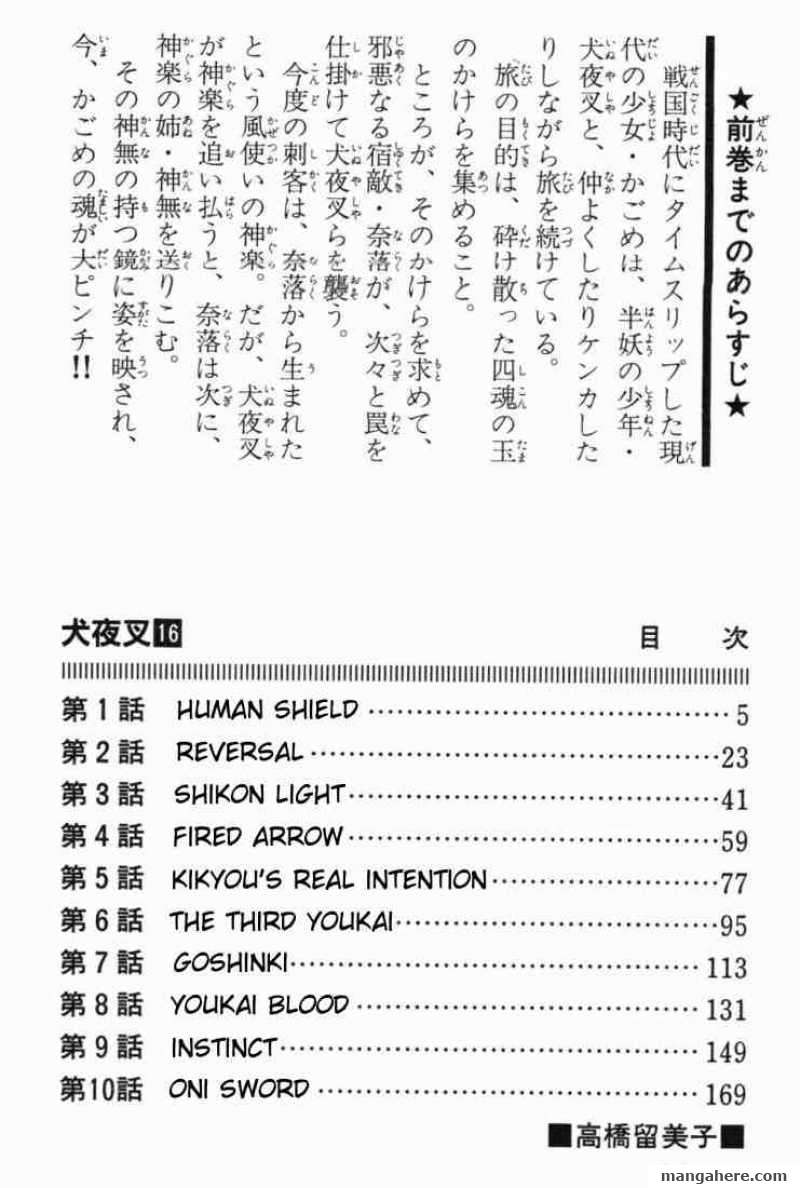 InuYasha 149 Page 2
