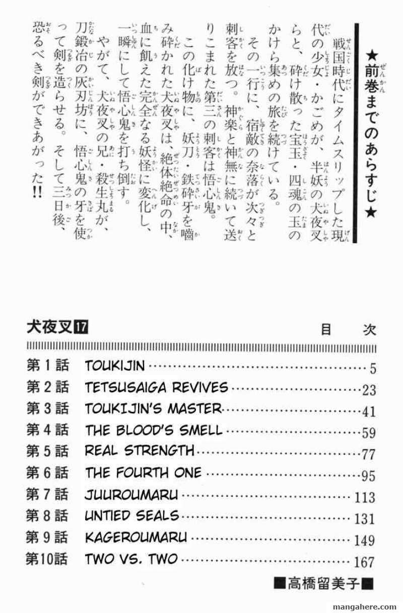 InuYasha 159 Page 2