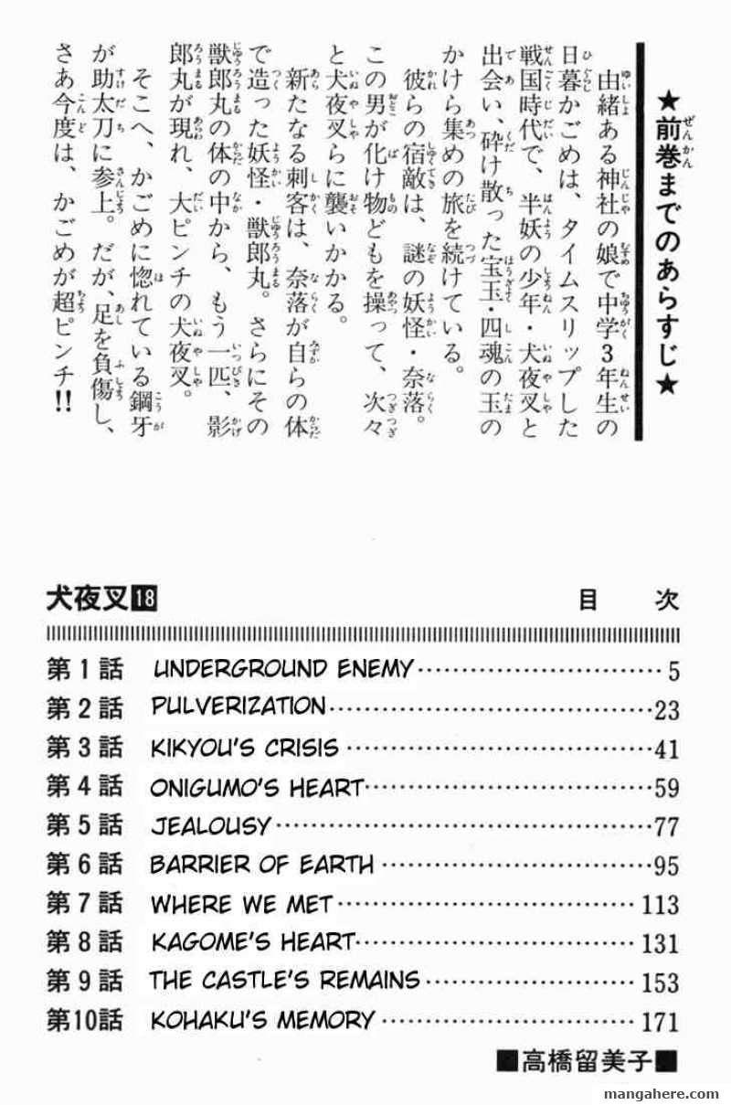InuYasha 169 Page 2