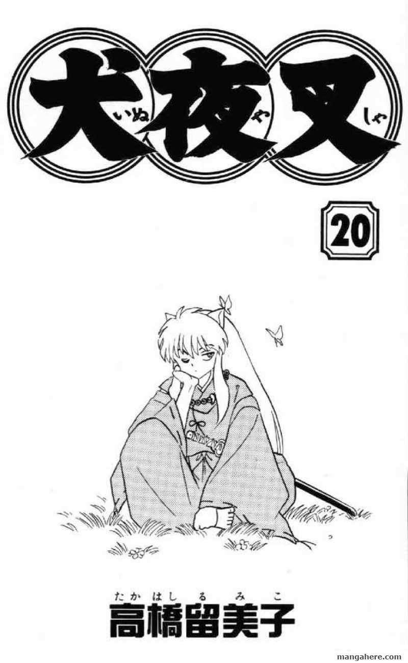 InuYasha 189 Page 1