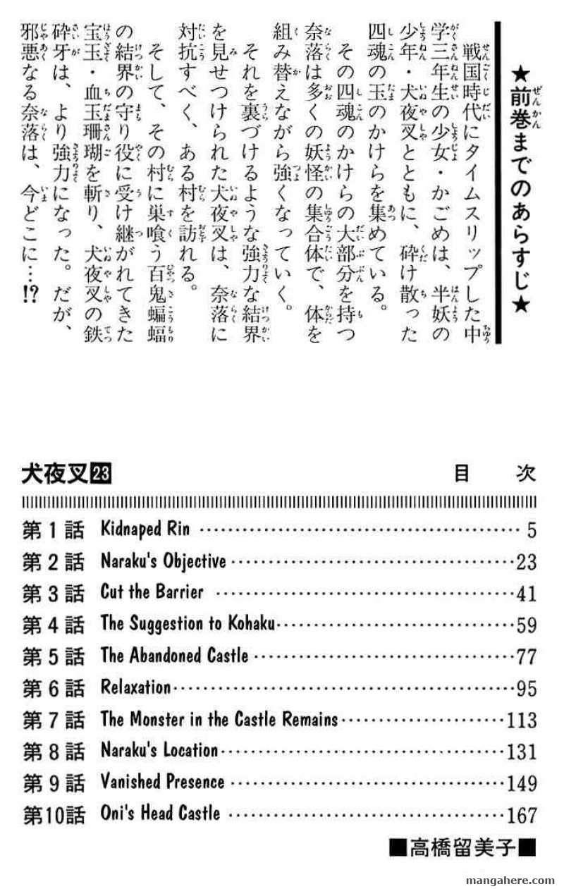 InuYasha 219 Page 2